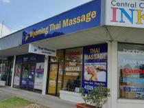 Couples Special  Only $130 Wyoming Thai Massage _small