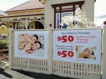 Our low price of $50 for a 1 hour full body oil massage Bakery Hill Traditional Massage _small
